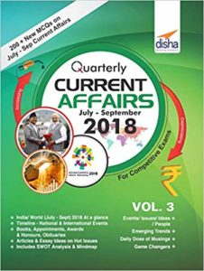 july to sep current affairs